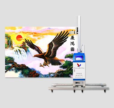 单头超清工控一体墙体彩绘机(K1)