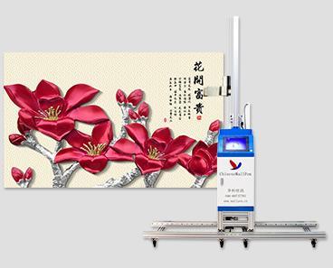 四头高清工控一体墙体彩绘机(K4)